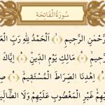 Her namazın arkasından Fatiha süresi okuyana hayır kapıları açılır