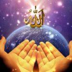 Hakkında kötü konuşanı susturmak için okunacak dua