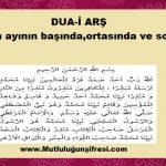 DUA-İ ARŞ