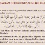 RAMAZAN  BAYRAM GECELERİ OKUNACAK DUA