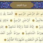 Her gün 313 Fatiha Süresi ile istek ve arzuya kavuşma