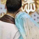 Düğün(Zifaf) Gecesi Damat ve Gelinin kılacağı namaz-Okuyacakları Dualar