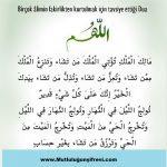 Bir çok Alim'in Fakirlik-borçlardan kurtulmak için tavsiye ettiği Dua