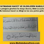 Yatmadan önce hacet ve dilek duası(Allah c.c;Cebrail (a.s)'a Emreder.)