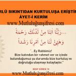 Her türlü sıkıntıdan kurtaran Âyet-i Kerim(Kehf 10)
