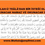 Allah-ü Teâlâdan bir isteğin olması için Namaz ve hacet Duası