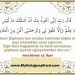 Yanlış bir istekte bulunmaktan Allah'a sığınma Duası
