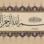 Musibetin kalkması-Bir isteğin olması için(787) Besmele-i Şerif Okuma